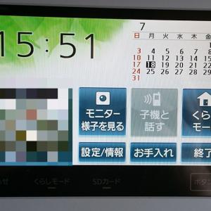テレビドアホン【VL-SVD701KL】を購入。既存の配線で自分で取り付け可能でした