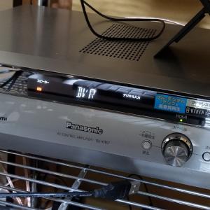 PCオーディオ用アンプとしてPanasonic SU-XR57を購入してみた