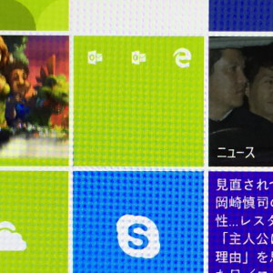 MADOSMAをWindows 10 Mobileにアップデート。mineoでのテザリングも引き続きOKでした