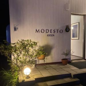軽井沢イタリアンモデスト、静かで、大人の為の店
