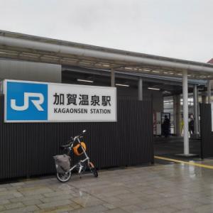 たび。142日目(石川県 JR加賀温泉駅~)
