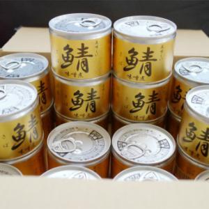 魚生活は伊藤食品の美味しい鯖缶はみそ煮で始める