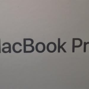 ねぇ~から始まるMacBook Pro生活