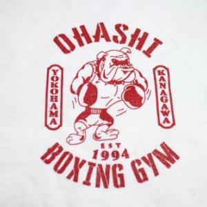 横浜を応援!大橋ボクシングジムとHEATHのコラボTシャツを買ってみた
