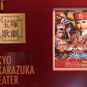 東京宝塚劇場星組組公演「GOD OF STARS -食聖-/エクレールブリアン」