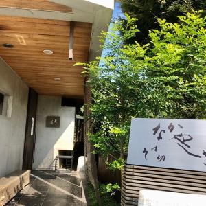 そば切 なかやしき   石神井公園