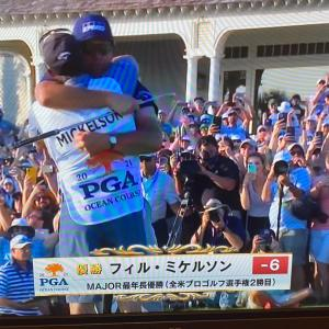 全米プロゴルフ選手権 最終日