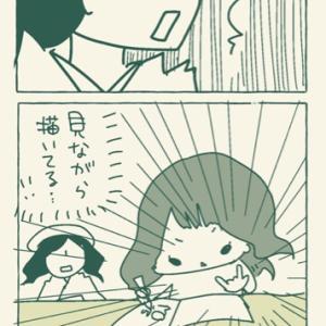 【7歳ひとこま】リアリティ追求