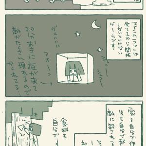 【暴君娘さん】LP8,ゲームの斬新な遊び方
