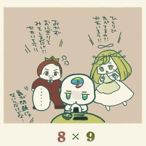 【数秘9と数秘8】いっぱいがいい?!