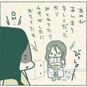 【感受性豊かちゃん:7歳】