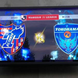 横浜FC戦 現地の様子