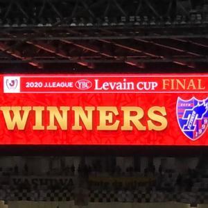 優勝!!!