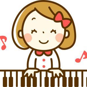 休校が始まり…ピアノレッスンはオンラインでまずまずOK、ナースのほうは…