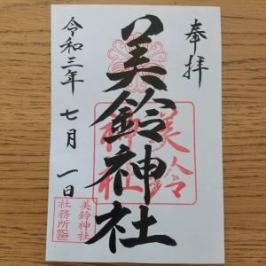 [7月朔日]トトのトリミング→もらい事故→私のカット→美容師さんのかわいい赤ちゃん...