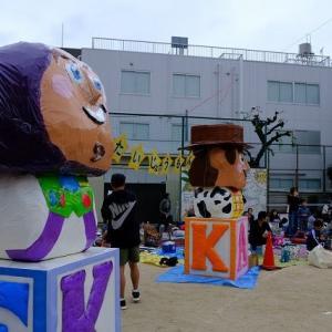 孫の運動会@東京