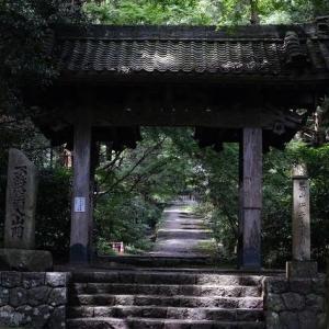 豊橋 嵩山の正宗寺を訪ねる。
