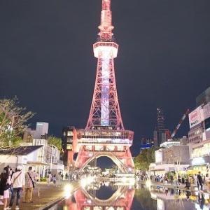 リニューアル-名古屋テレビ塔