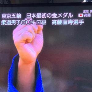 ★高藤選手!おめでとう!!