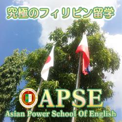 真面目にフィリピン留学を考えるならやっぱりこの学校がオススメ!