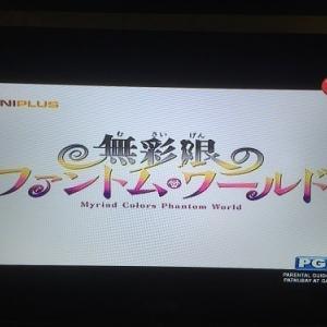 ANIPLUS Asia・フィリピンでで日本のアニメを見る