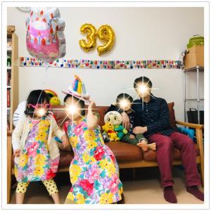 30代最後のお誕生日