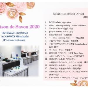 Mason de Savon 2020