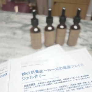 秋の肌養生〜保湿フェイスジェル作り〜