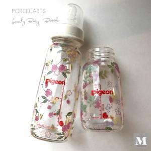 さくらんぼ&いちご柄のキュートな哺乳瓶☆ガラスにポーセラーツ♪