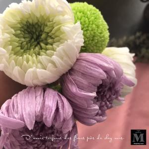 プリザーブドフラワーの輪菊とピンポンマムで仏花〜オーダー品♪