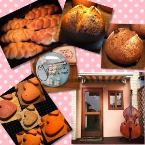 2月29日(土曜日)は、通常通り自宅にてパン屋さんをOPEN致します