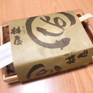栃木県那須、那珂川町『林屋』さんのうな重✨✨