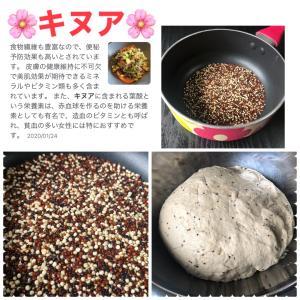 6月24日(木曜日)小麦ふすま&全粒粉ぱん