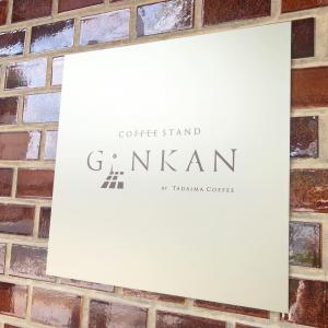 ☕️COFEE STAND 『GENKAN』さんへ
