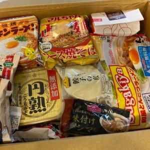 日本から大量に送ってもらった荷物