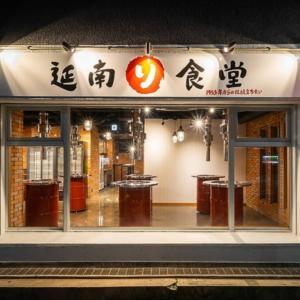 大阪にもドラム缶焼肉がオープンしてたとは!