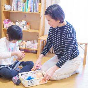 おもちゃと家のモノの片付け方は違います♪