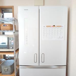 冷蔵庫に園や学校のプリントを貼るのはNG!