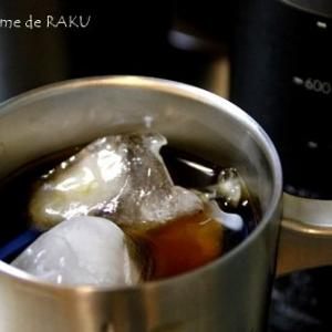 アイスコーヒーって日本発祥なんです。