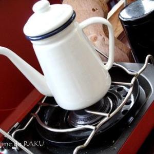 青空カフェを楽しむ道具(ポット編)