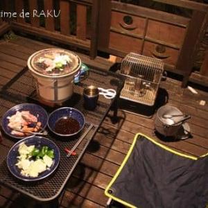 青空カフェを楽しむ道具(テーブル&イス編)