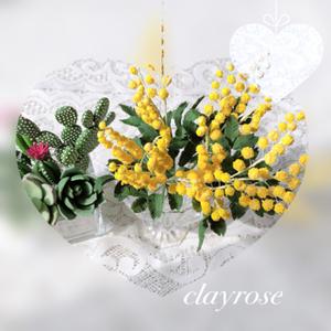 粘土の花ミモザ