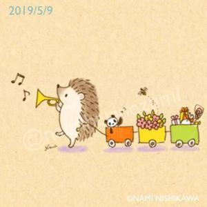 イラスト「出発進行〜!」