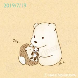 イラスト「ぐっすりおやすみ」