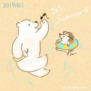 イラスト「夏!」