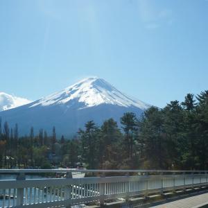 """河口湖町で見る・・・富士山"""""""