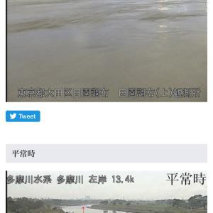 多摩川が氾濫