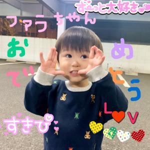 おめでとう♥ \( ・v・ )