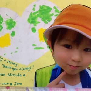 Thank you Daddy ( ・ิϖ・ิ)