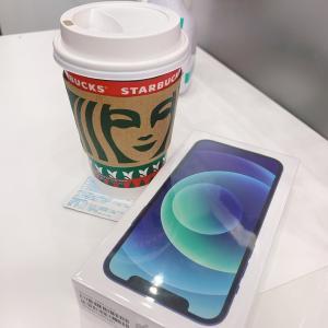 5G( ˶˙º̬˙˶ )新しい携帯♫